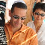 Photo Gallery Torah Scroll Presentation