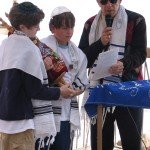 Photo Gallery Bar Mitzvah Ceremony