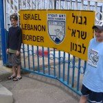 Photo Gallery Israel/Lebanon Border