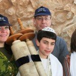 Photo Gallery Bar Mitzvah Family Tour