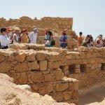 Photo Gallery Ancient Ruins of Masada
