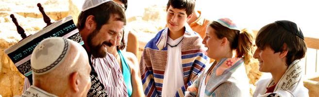 Bar Bat Mitzvah Israel Tours