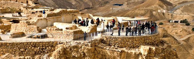 Winter 2016 Israel Tour Masada