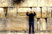 Western Wall Jewish Heritage Tours Israel